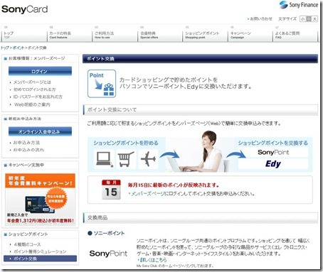 20101015sonycard01