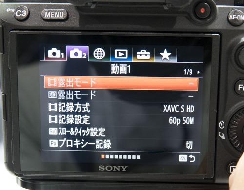 DSC09725
