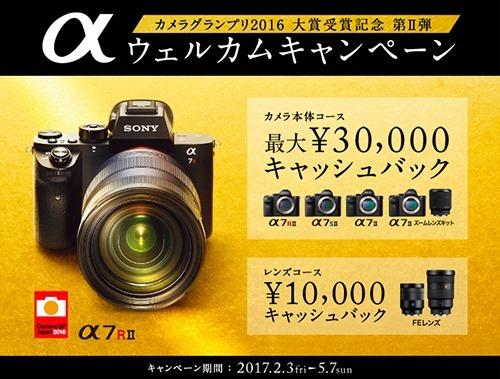 camera_cb17grandprix_712x540
