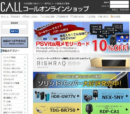 20120609web1