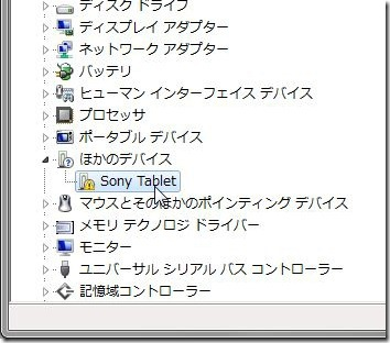 20110922tabletss07