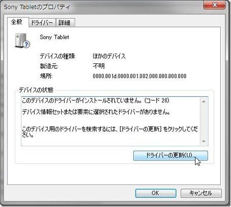 20110922tabletss08