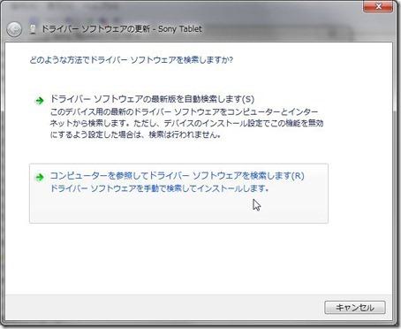 20110922tabletss09