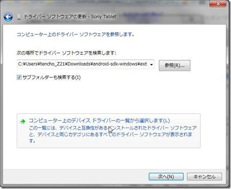 20110922tabletss10