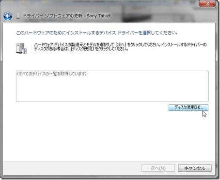 20110922tabletss12