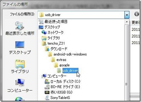 20110922tabletss14