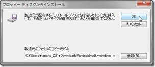 20110922tabletss16