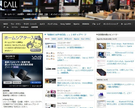 20120729web1