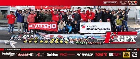 20120520race03