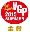vgp_l_2015_gold_logo