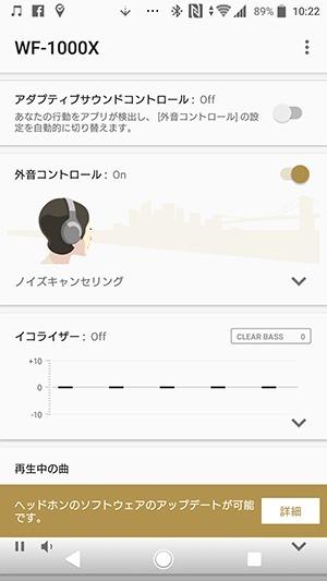 Screenshot_20180519-102214