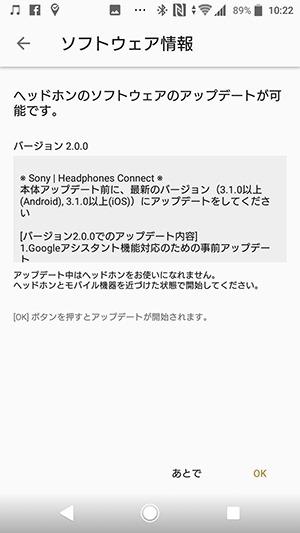 Screenshot_20180519-102220