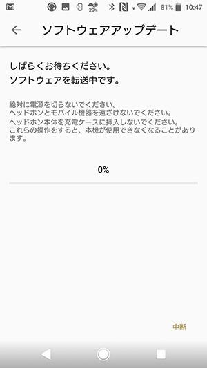 Screenshot_20180519-104754