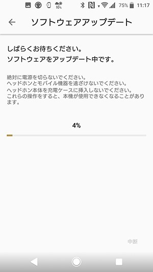 Screenshot_20180519-111711