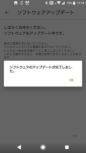 Screenshot_20180519-111816