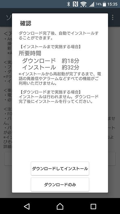 Screenshot_20170112-153549
