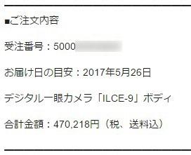 calltencho_2017-4-27_10-34-13_No-00