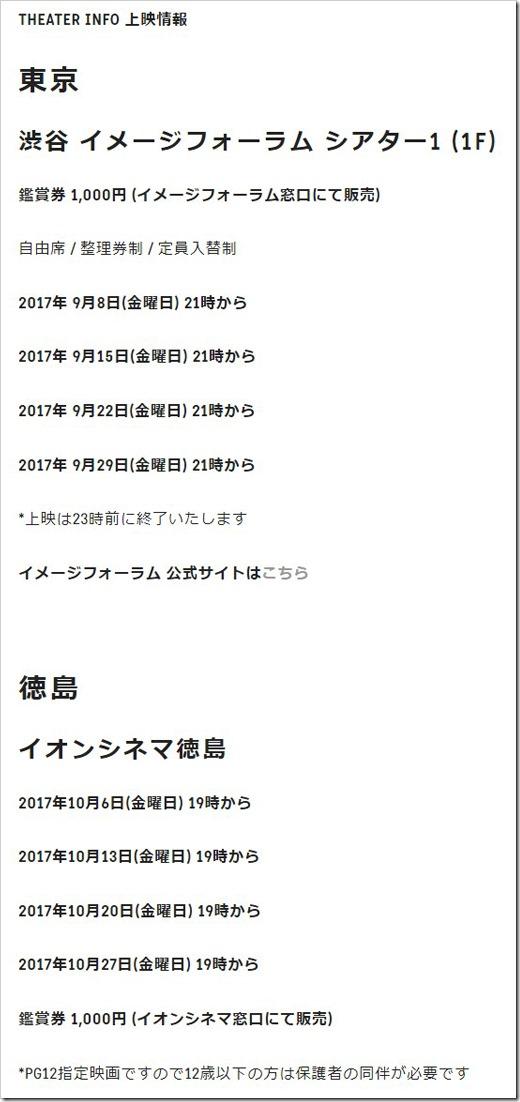 calltencho_2017-9-3_19-56-43_No-00