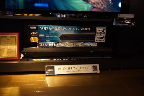 DSC00201