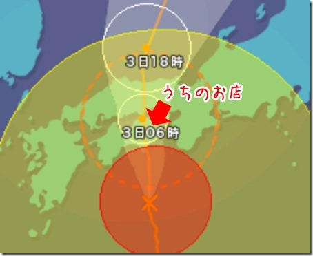 20110902bazaaaar1