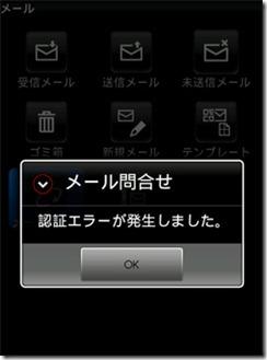 20110205spmode1