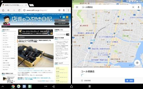 Screenshot_20170810-175505