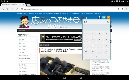 Screenshot_20170810-175628