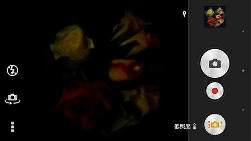 Screenshot_2014-11-29-18-46-51