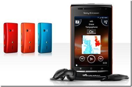 20110422walkmanphone1