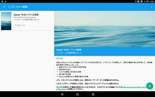 Screenshot_20160630-130930