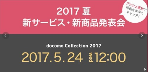 calltencho_2017-5-23_14-53-3_No-00