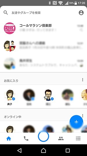 Screenshot_20170111-172050