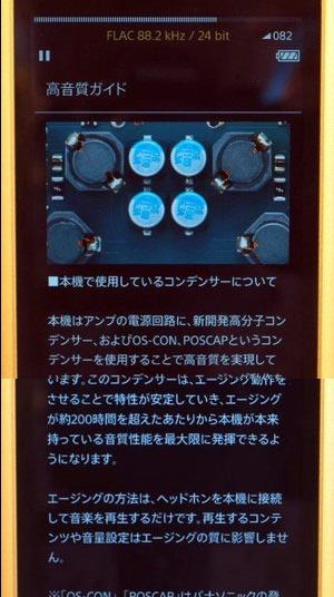 DSC00085