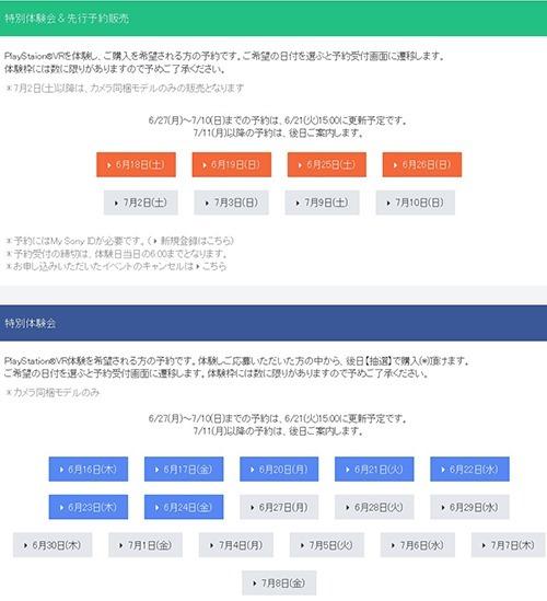 calltencho_2016-6-21_12-0-5_No-00