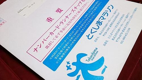 DSC_00125