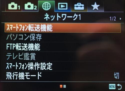 DSC09481