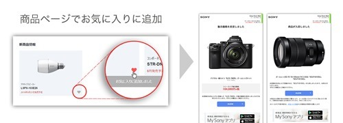 mail_img_9 (1)