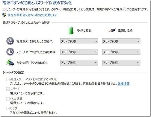calltencho_2017-12-17_12-3-29_No-00