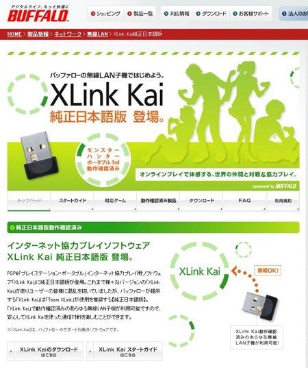 20120115xlink04