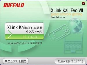 20120115xlink05
