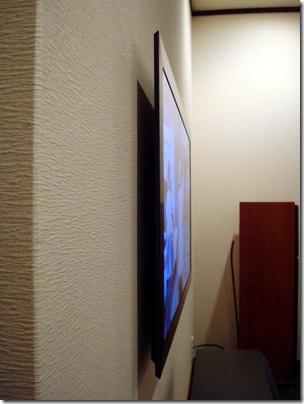 20090731zx1wall1