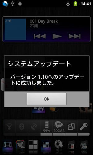 20120118walkmanzupdate01