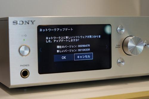 DSC02037