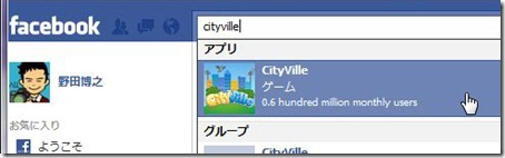20111017citybille7