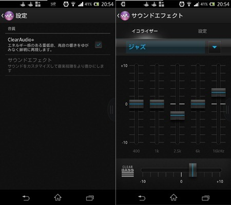 Screenshot_2013-02-14-20-54-15