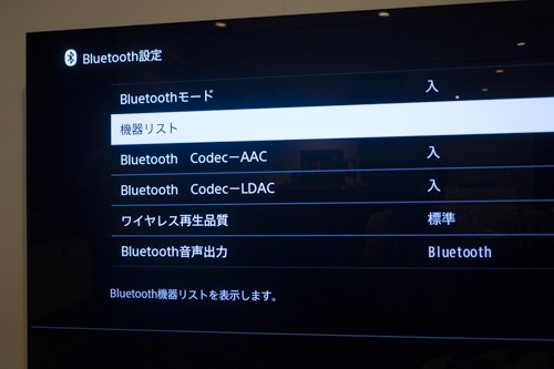 DSC00266