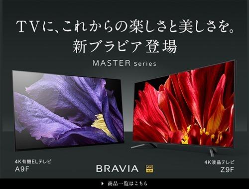main_visual_master_0904