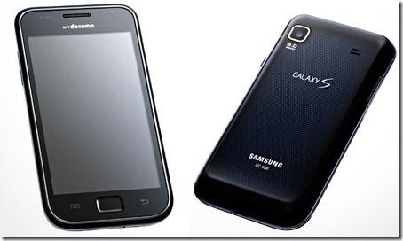 20101005galaxy01