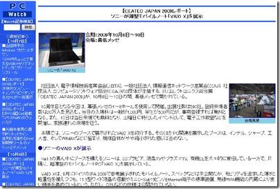 20091007vaiox1