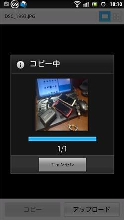 20120309wifisma01